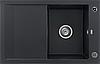 Кухонна мийка KERNAU KGS M 45 1B1D BLACK METALLIC