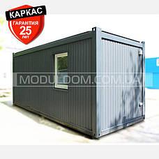 Блок модуль САНИТАРНЫЙ (6 х 2.4 м.), с душевыми и санузлом, на основе цельно-сварного металлокаркаса., фото 3