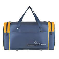 Дорожная сумка средняя Wallaby 54х32х24 ткань нейлон 420 Ден синяя  в 340син ж, фото 2