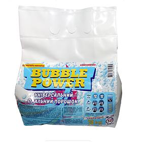 Пральний порошок Bubble Power 3 кг