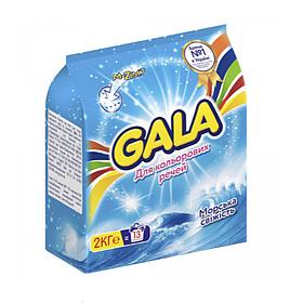 Порошок для прання Gala 3 в 1 Морська свіжість автомат