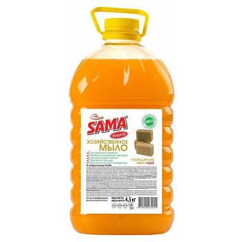 Хозяйственное мыло SAMA жидкое 4,5 кг