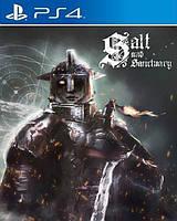 Salt and Sanctuary (Тижневий прокат запису)