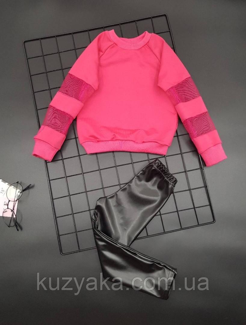Детский костюм для девочки на 1,5-7 лет