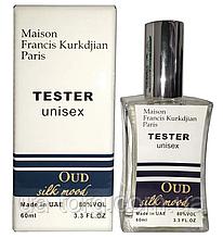 Тестер Maison Francis Kurkdjian Oud Silk Mood унисекс, 60 мл