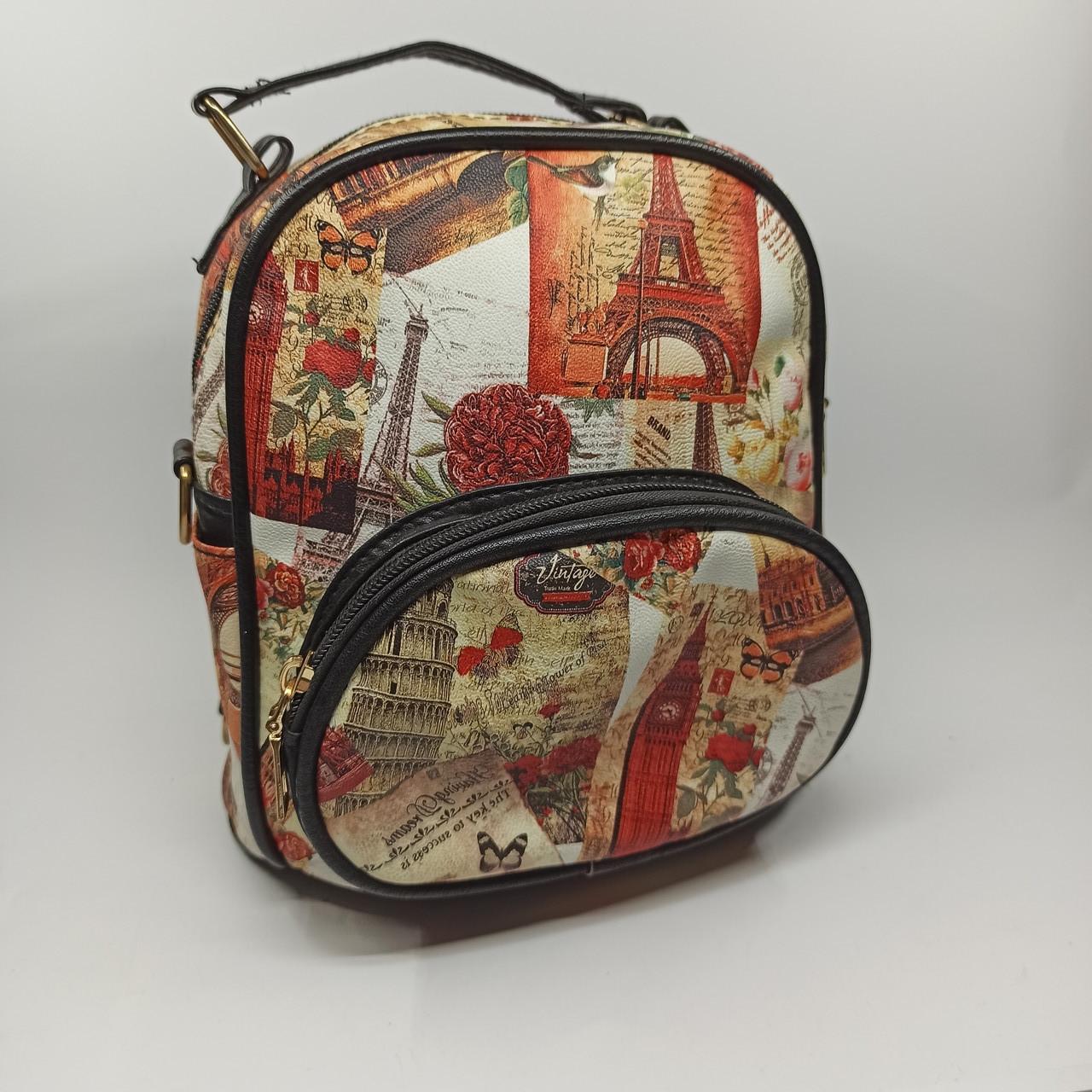 Жіночий рюкзак / Женский рюкзак R0403