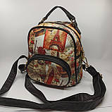 Жіночий рюкзак / Женский рюкзак R0403, фото 2