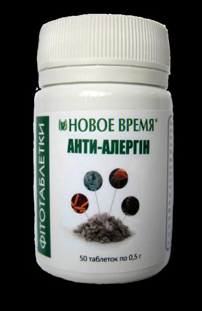 Фитотаблетки Анти-аллергин, 50 шт, Новое время