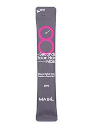 Маска для быстрого восстановления волос Masil 8 Seconds Salon Hair Mask Travel Kit, 10 мл
