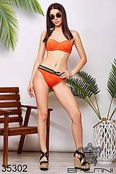 Женский раздельный оранжевый купальник