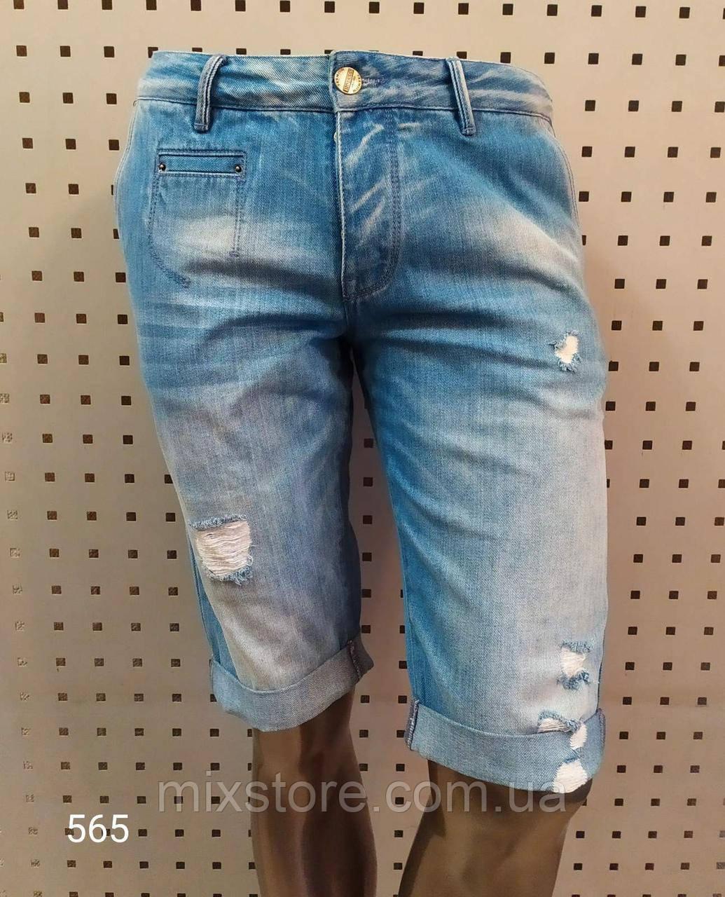Чоловічі джинсові шорти NOEXSS,Туреччина