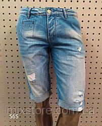 Мужские джинсовые шорты  NOEXSS,Турция