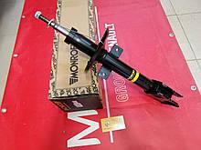 Амортизатор задний Renault Duster 4x4 (Monroe G7386= 562103964R)