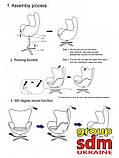 Дизайнерское белое кресло Эгг (Egg) регенерированная кожа СДМ группа (бесплатная доставка), фото 10