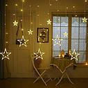 Гирлянда светодиодная  Штора Звездопад 2.5метра 138LED 12 звезд 220В Warm white, фото 2