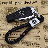 Шкіряний кожаний брелок для ключів з логотипом авто Mercedes Benz мерседес Брелок для автомобильных ключей