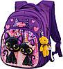 Рюкзак школьный ортопедический для девочки 1-4 класса фиолетовый с кошками Winner One R3-227