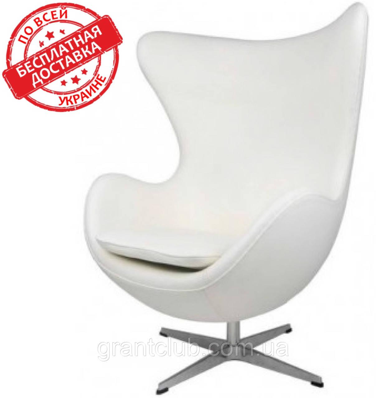 Дизайнерское белое кресло Эгг (Egg) регенерированная кожа СДМ группа (бесплатная доставка)