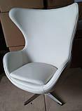 Дизайнерское белое кресло Эгг (Egg) регенерированная кожа СДМ группа (бесплатная доставка), фото 2