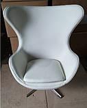 Дизайнерское белое кресло Эгг (Egg) регенерированная кожа СДМ группа (бесплатная доставка), фото 3