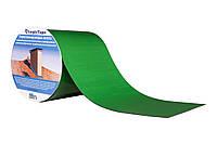 Битумная лента 150мм /10м зелёный RAL 6002 бутил-каучуковая  LogicTape