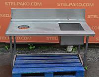 Производственный стол из н/ж с отходом для мусора 120х60х85 см., Б/у, фото 1