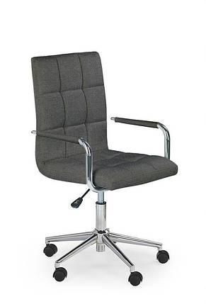 Кресло компьютерное GONZO 3 (Halmar), фото 2