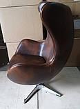 Кресло Эгг (Egg) кожа цвет коричневый (бесплатная доставка), фото 4