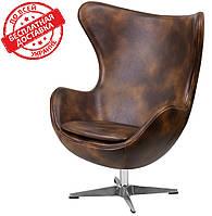 Дизайнерское коричневое кресло Эгг (Egg) регенерированная кожа СДМ группа(бесплатная доставка)