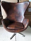 Кресло Эгг (Egg) кожа цвет коричневый (бесплатная доставка), фото 3