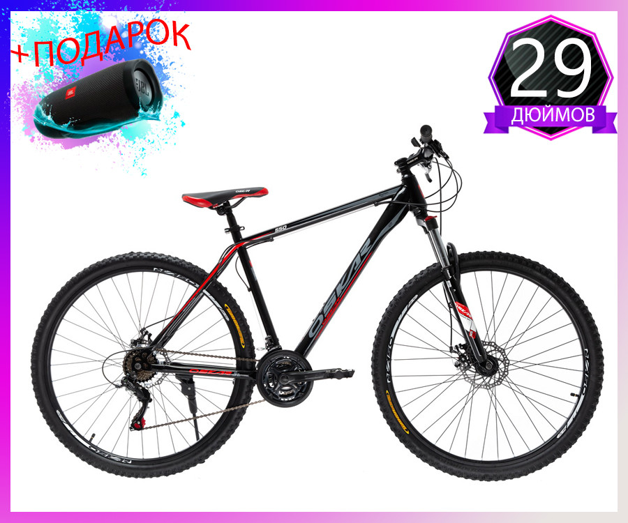 """Велосипед горный Oskar 29"""" 1848 Сталь Красный с амортизацией Хардтейл Велосипед гірський MTB червоний"""
