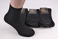 """Шкарпетки чоловічі """"Комфорт"""" БАВОВНА 40-45 р. р, фото 1"""