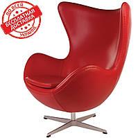 Дизайнерское красное кресло Эгг (Egg) регенерированная кожа СДМ группа(бесплатная доставка)