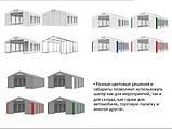 Шатер 5х10 ПВХ 560 г/метр с мощным каркасом для кафе бара садовый ангар гараж склад павильон тент палатка, фото 10