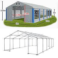 Шатер 5х10 ПВХ 560 г/метр с мощным каркасом под склад палатка гараж ангар намет павильон садовый белый