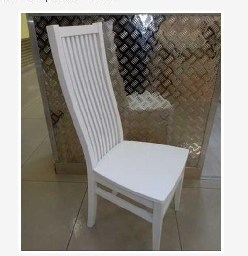 Классический кухонный стул из массива дерева- Парма белый