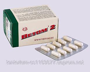 Ветом 2 (50 капсул) – устранение дисбактериоза, сильный иммунитет, здоровый толстый кишечник