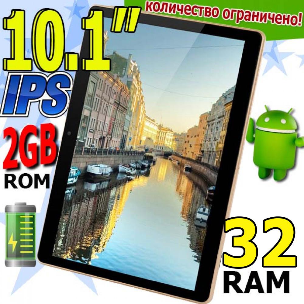 Планшет- LNMBBS K107, IPS, 2/32GB 2 Sim, 3G + КЛАССНЫЕ ПОДАРКИ от НАШЕГО МАГАЗИНА