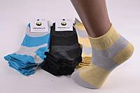 Шкарпетки жіночі Бавовняні 23-25, фото 1
