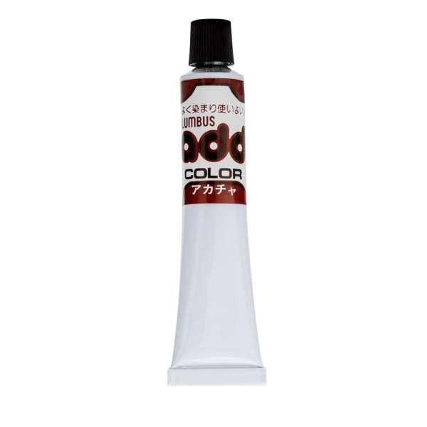 ✅ Красно-коричневая жидкая кожа для обуви класса люкс COLUMBUS Add Color, 20 мл