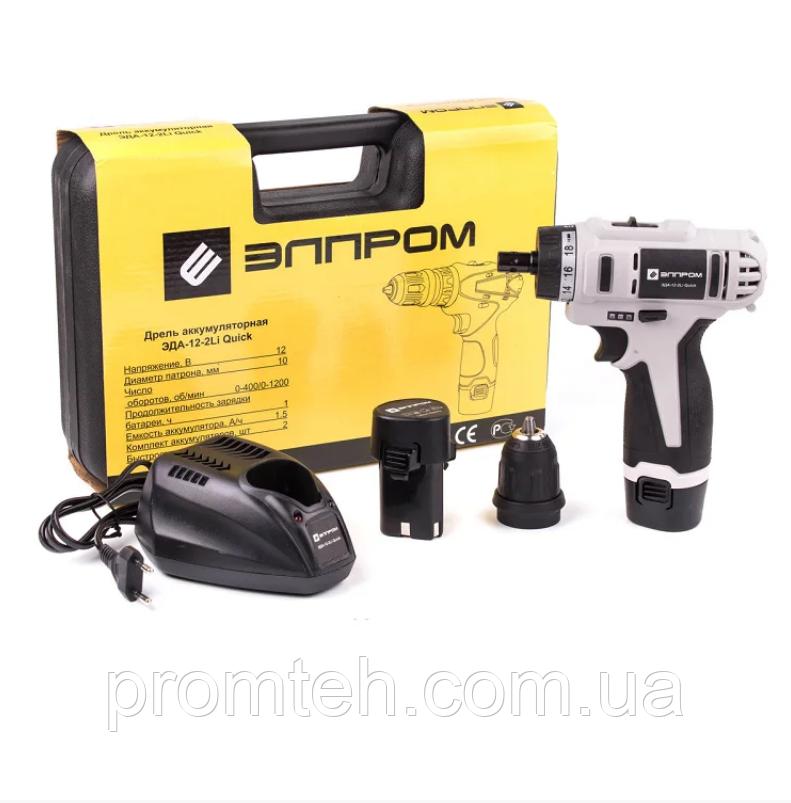 Аккумуляторный шуруповерт Элпром ЭДА-12-2Li Quick (съемный патрон)
