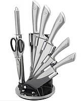 Набор ножей для кухни Royalty Line 8 предметов RL-KSS600 Серебристый (RL-KSS600)