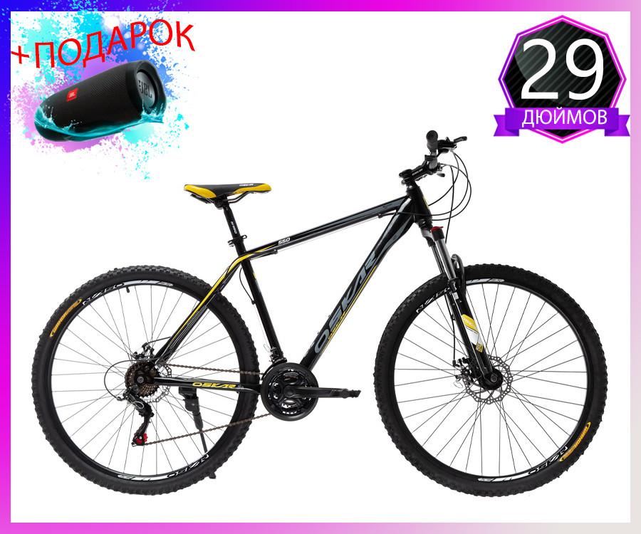 """Велосипед горный Oskar 29"""" 1848 Сталь Желтый с амортизацией Хардтейл Велосипед гірський MTB жовтый"""