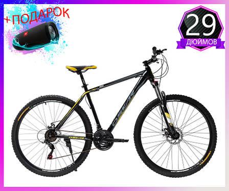 """Велосипед горный Oskar 29"""" 1848 Сталь Желтый с амортизацией Хардтейл Велосипед гірський MTB жовтый, фото 2"""