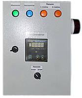 Шкаф (пульт) управления двухступенчатой горелкой с встроенным терморегулятором.