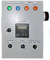 Шкаф (пульт) управления теплогенератора с двухступенчатой горелкой. Регулятор температуры.