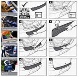 Пластиковая защитная накладка на задний бампер для Ford Grand C-Max Mk2 LIFT 2015-2019, фото 5