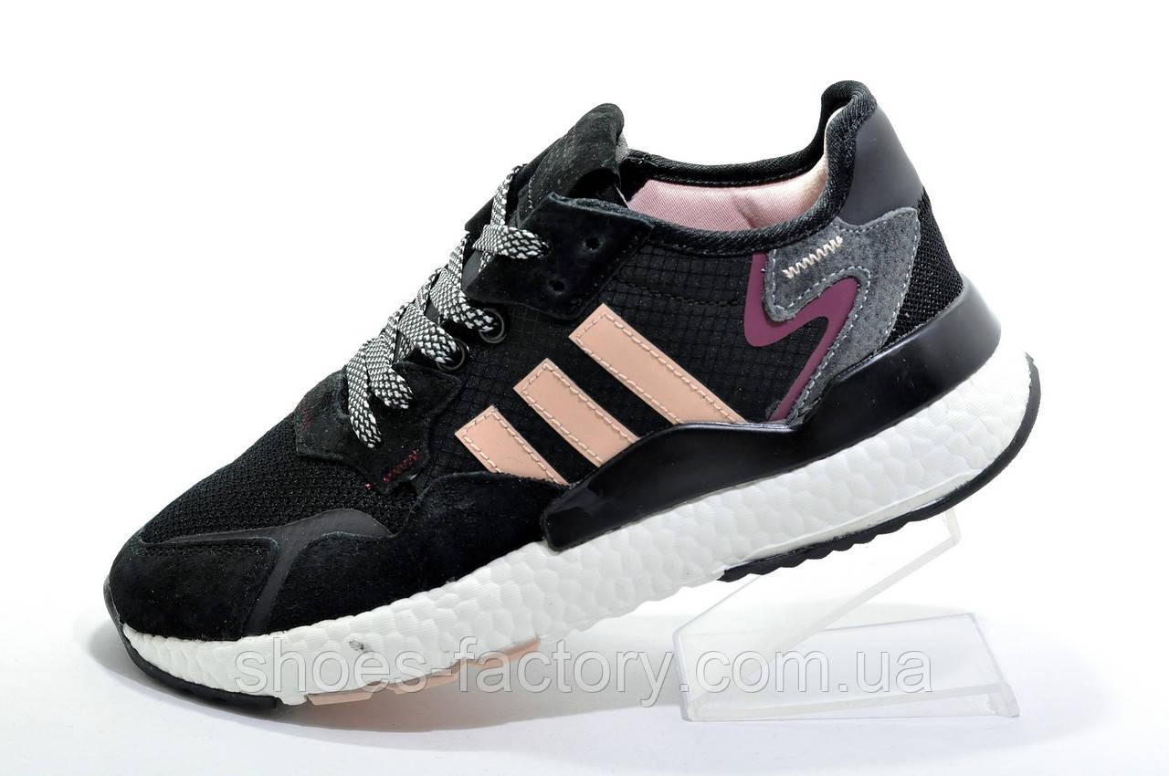 Кроссовки женские в стиле Adidas Originals Nite Jogger Boost 3М