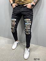 Мужские джинсы черные 2Y Premium 5216