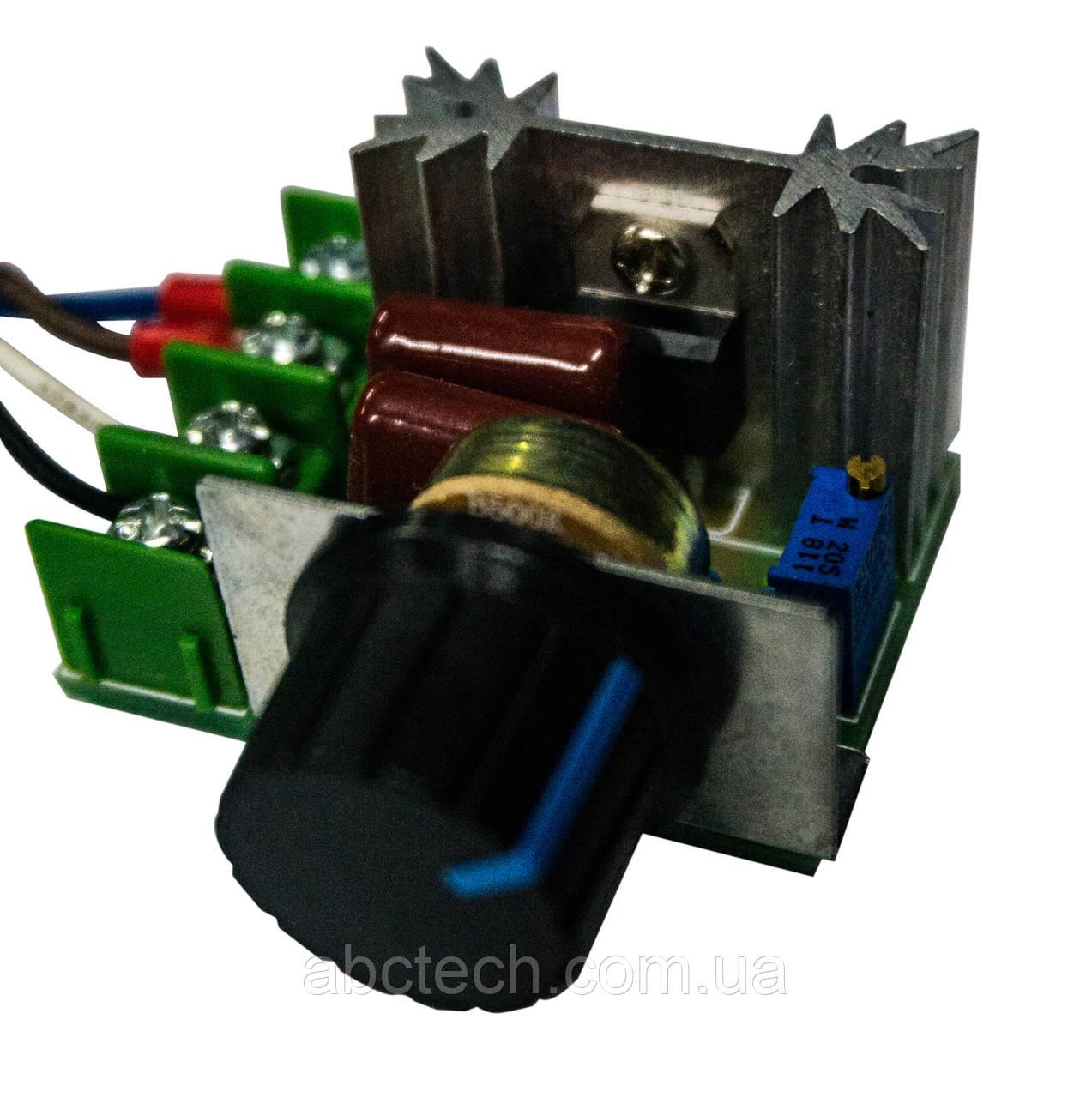 Регулятор швидкості обертання вентилятора, димососа (диммер)